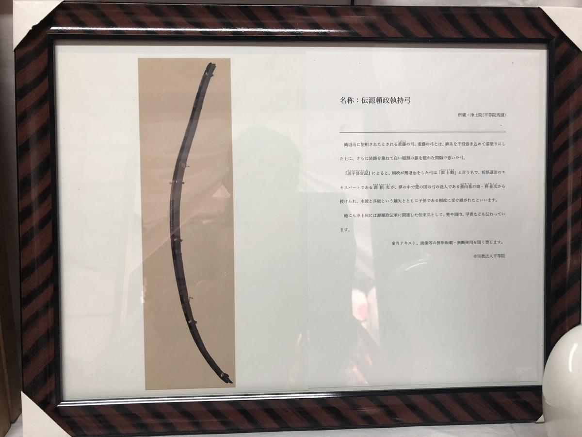 f:id:kyotomichi:20191022205021j:plain