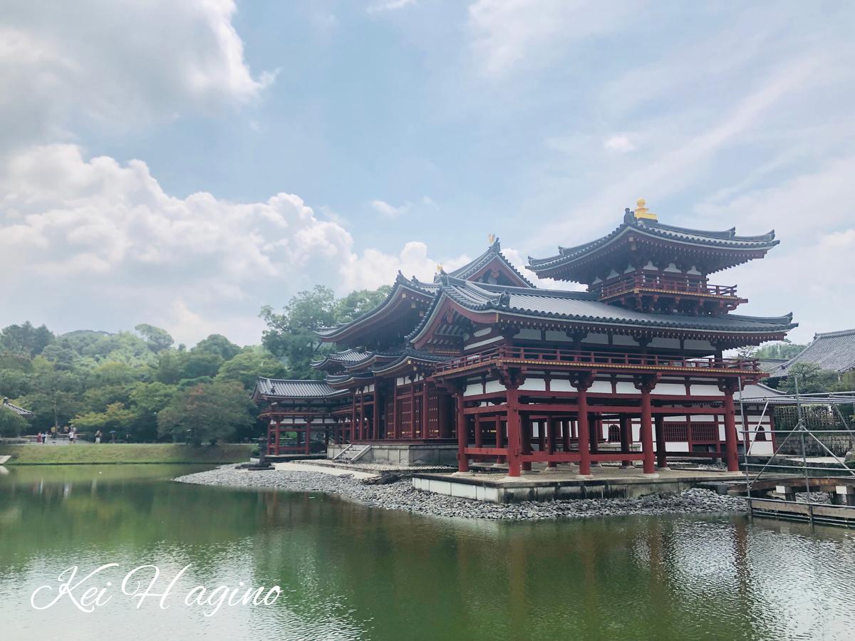 f:id:kyotomichi:20200528180121j:plain