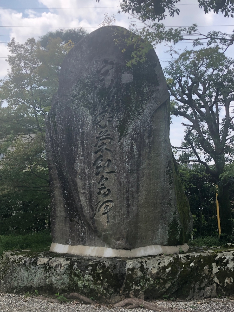 f:id:kyotomichi:20200528180825j:plain