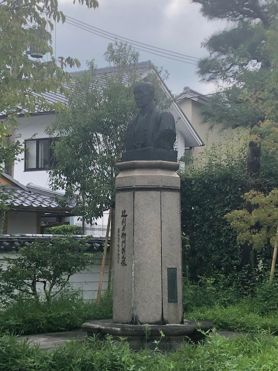 f:id:kyotomichi:20200528180838j:plain