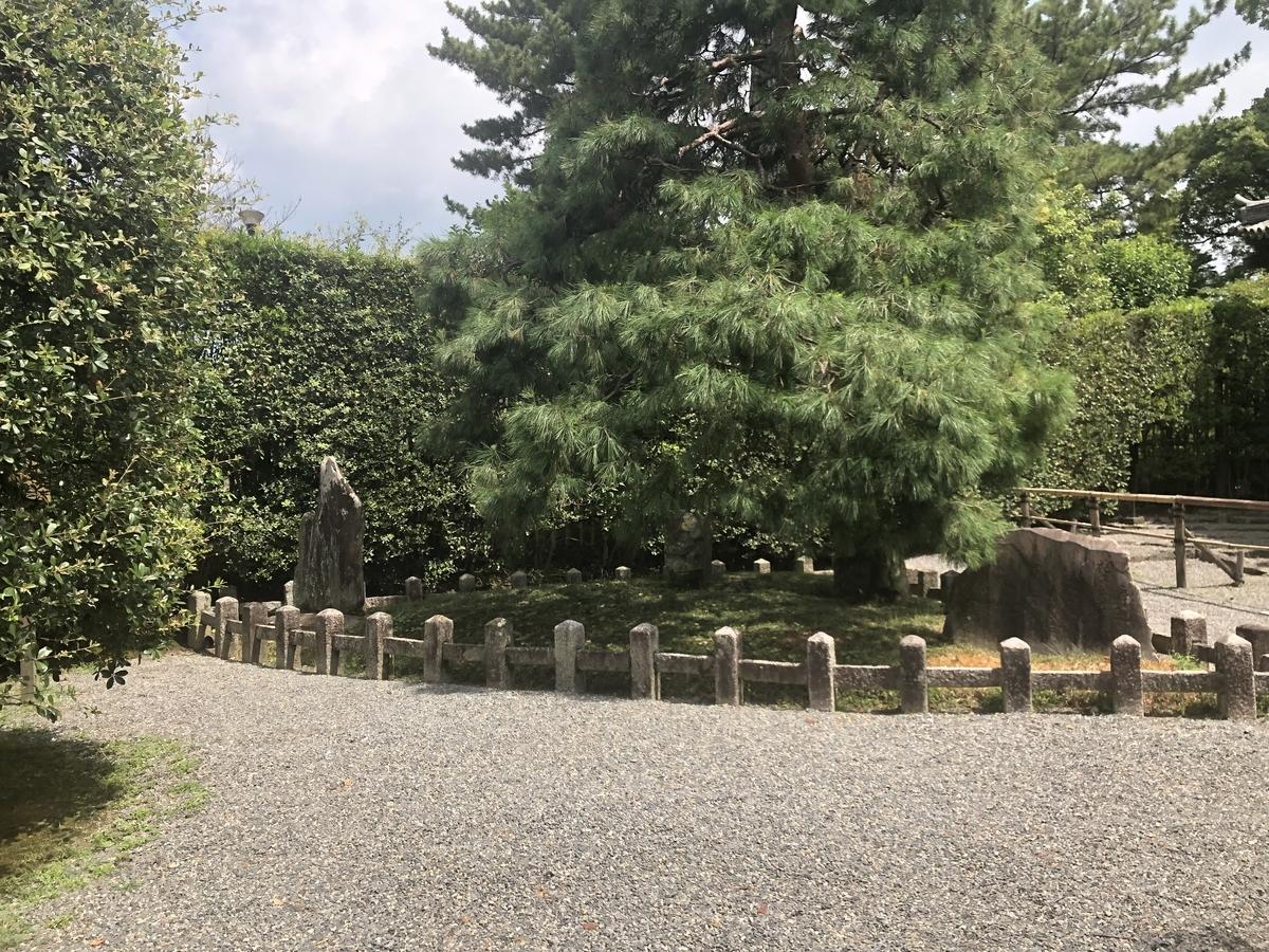 f:id:kyotomichi:20200528180920j:plain
