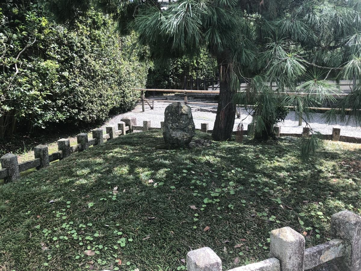f:id:kyotomichi:20200528181019j:plain