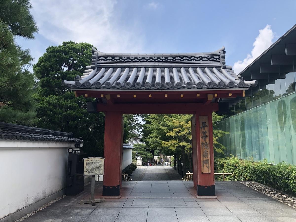 f:id:kyotomichi:20200528181951j:plain