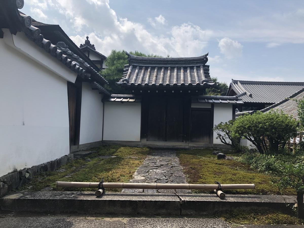f:id:kyotomichi:20200528182048j:plain