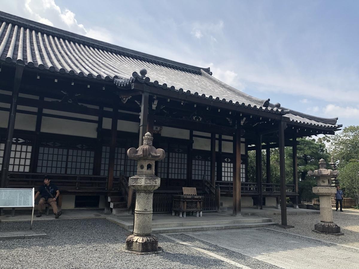 f:id:kyotomichi:20200528182157j:plain