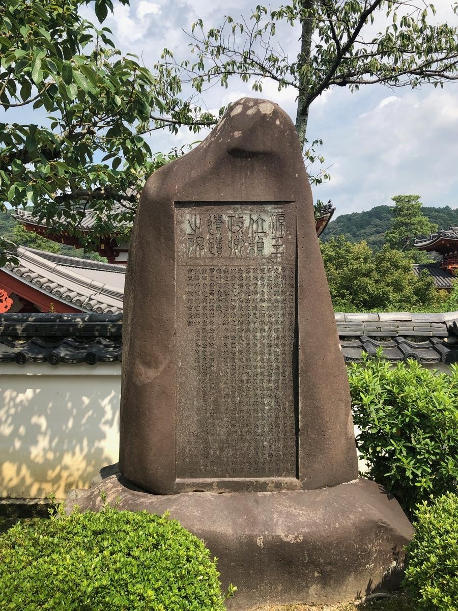 f:id:kyotomichi:20200528182310j:plain
