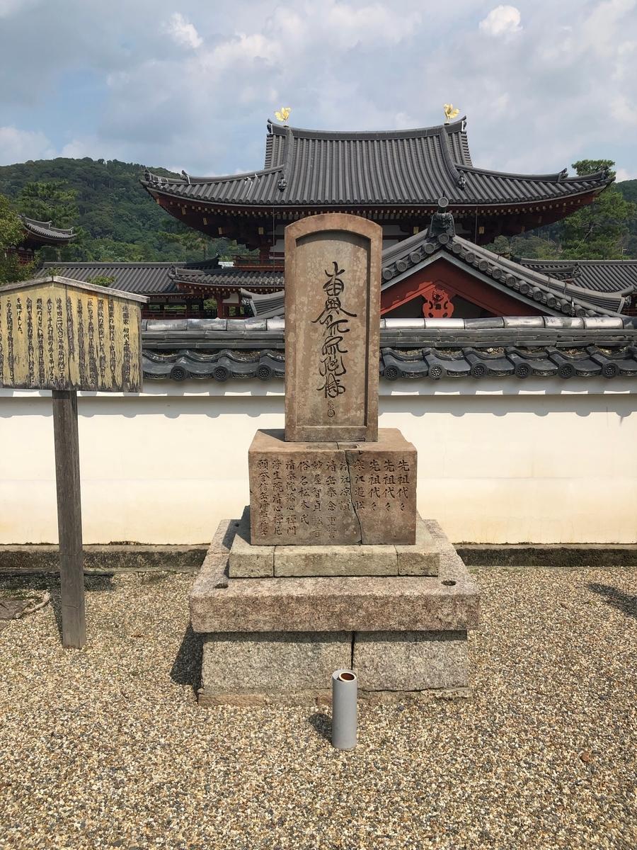 f:id:kyotomichi:20200528182354j:plain