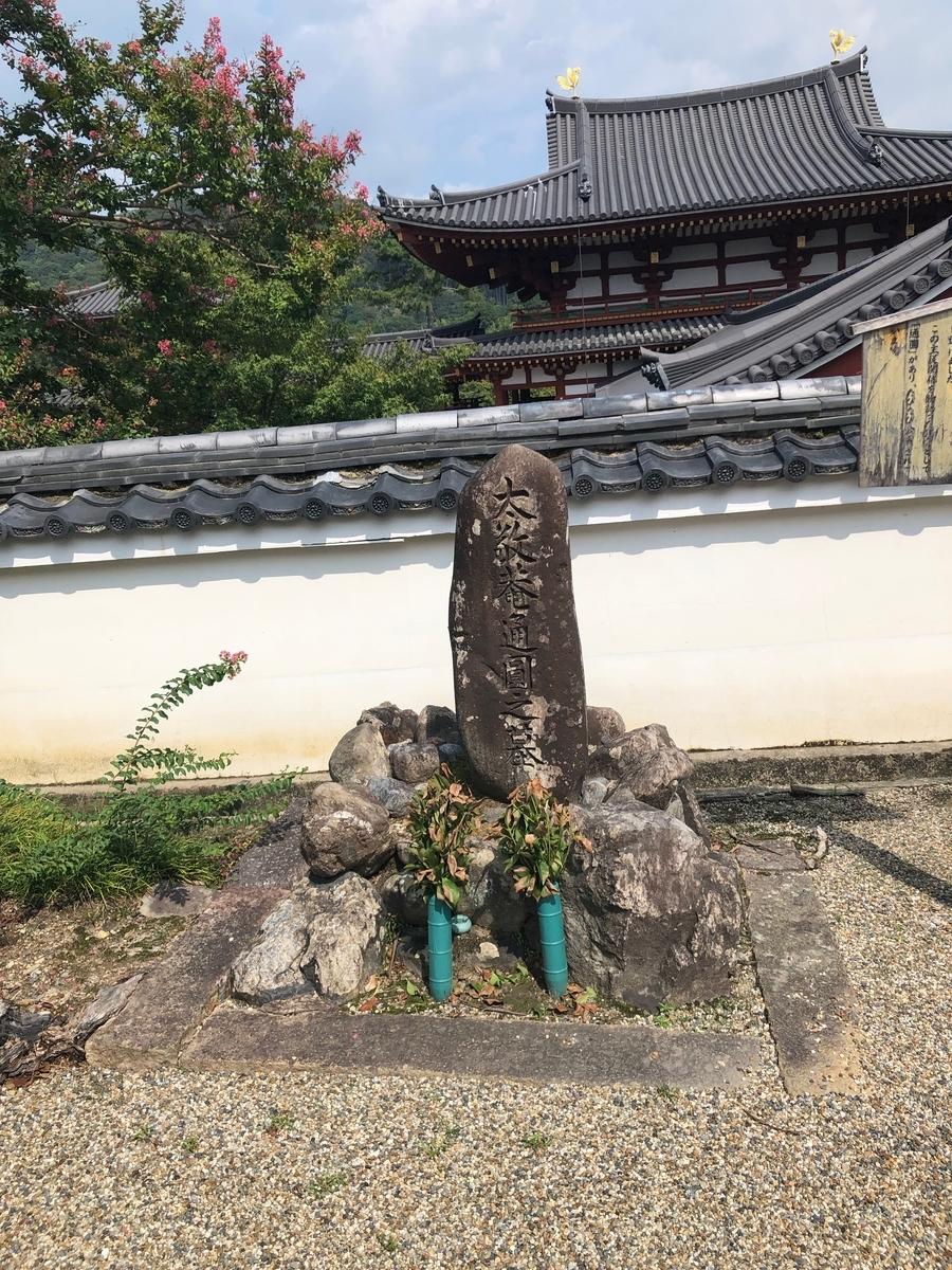 f:id:kyotomichi:20200528182406j:plain