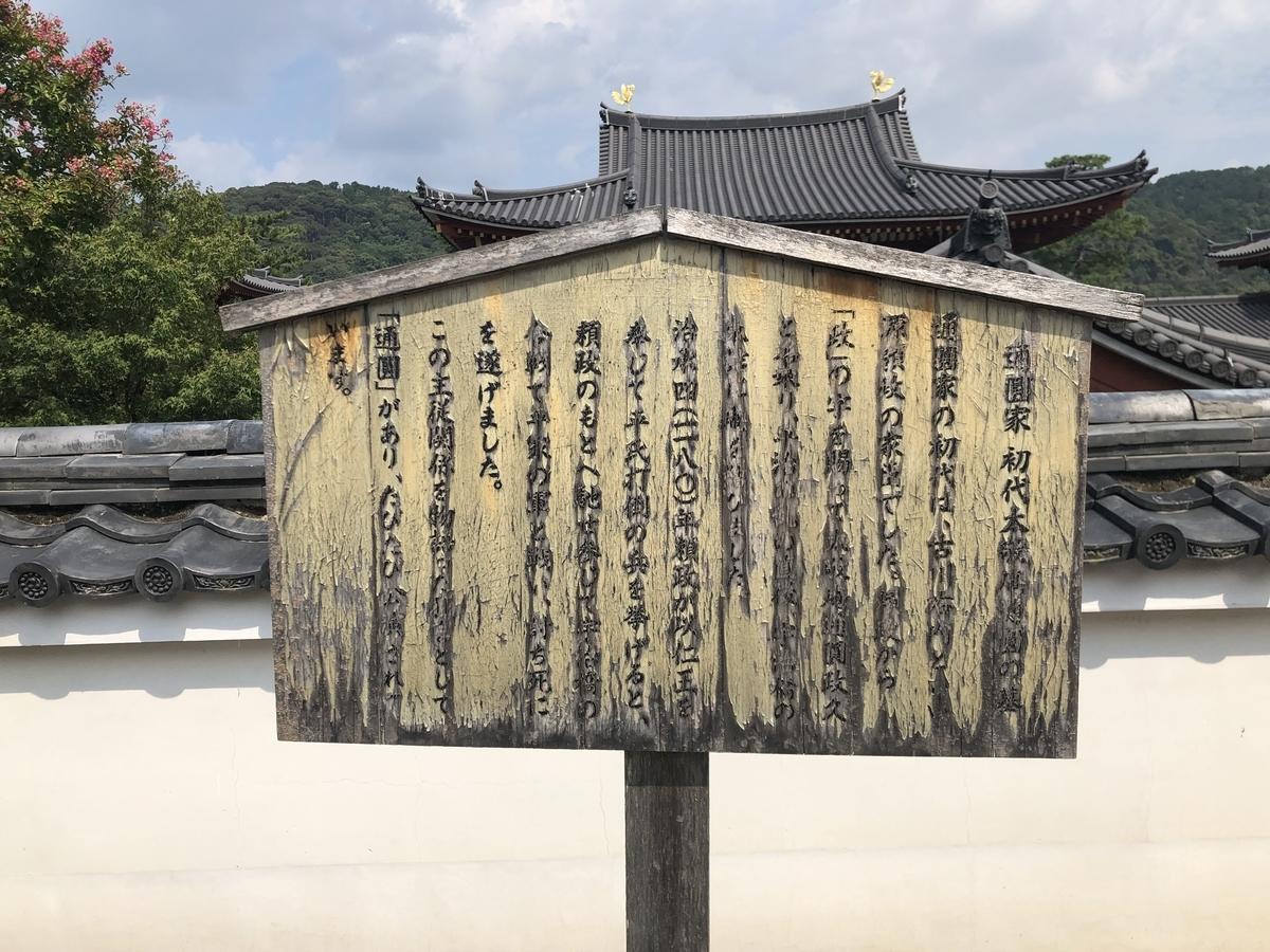 f:id:kyotomichi:20200528182420j:plain