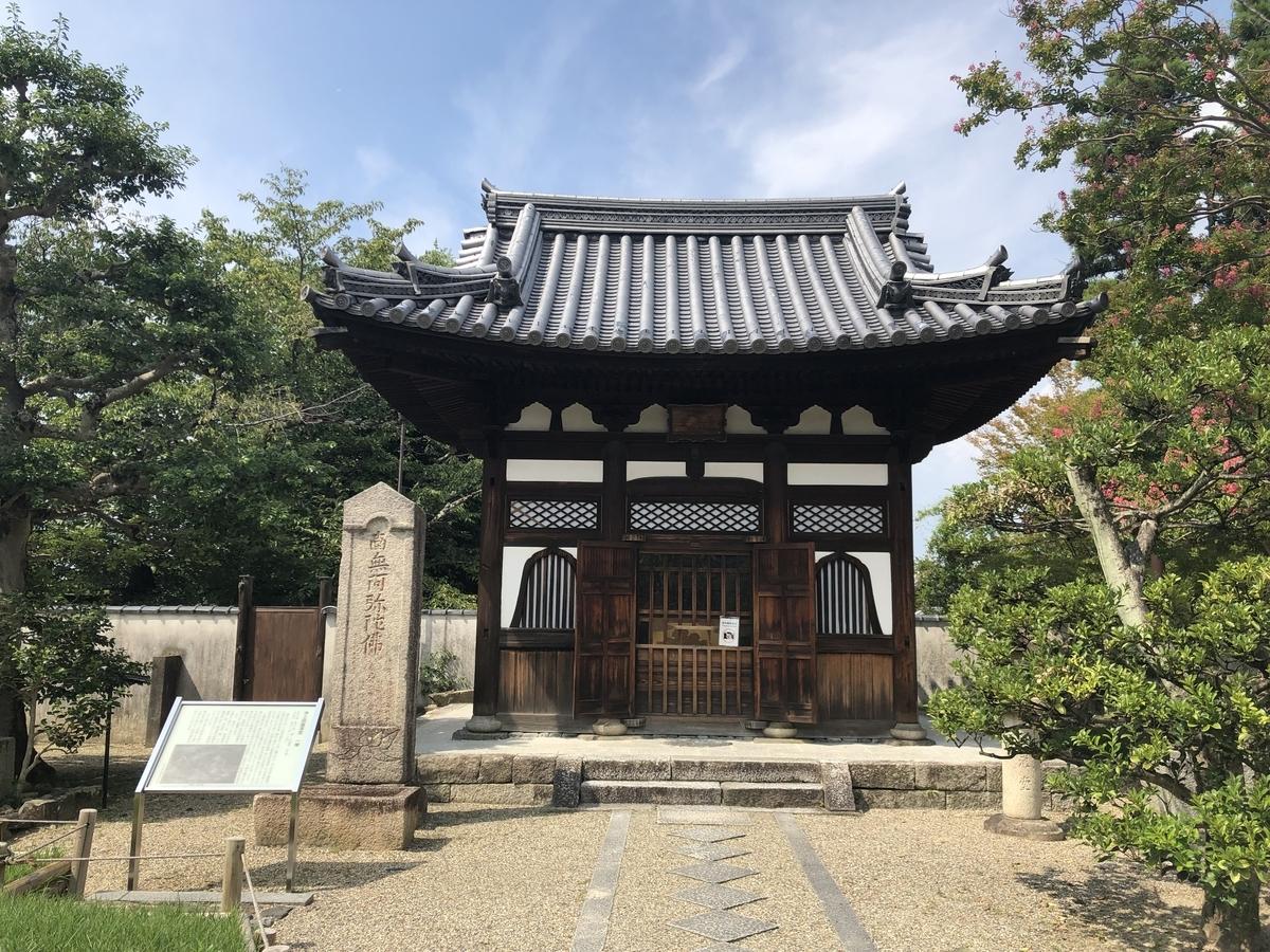 f:id:kyotomichi:20200528182433j:plain