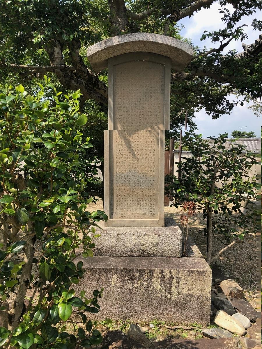 f:id:kyotomichi:20200528182505j:plain