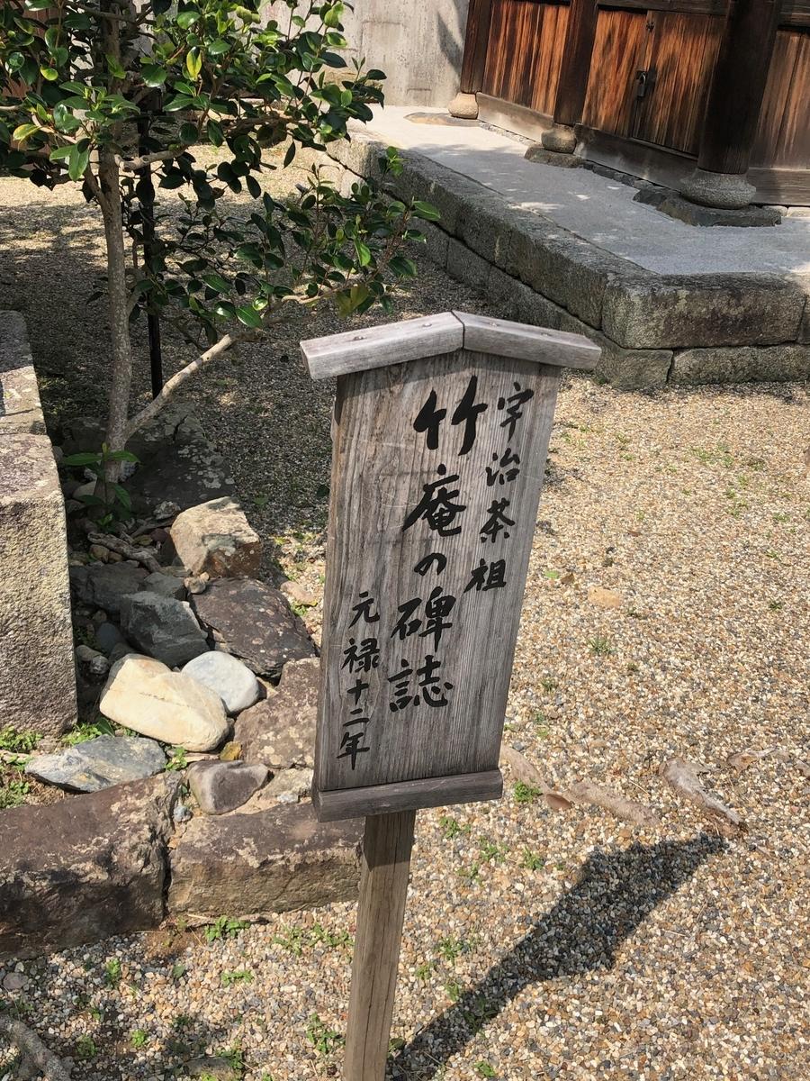 f:id:kyotomichi:20200528182519j:plain
