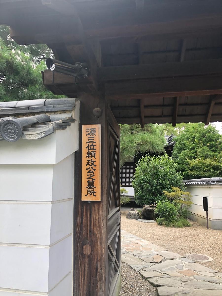 f:id:kyotomichi:20200528182559j:plain