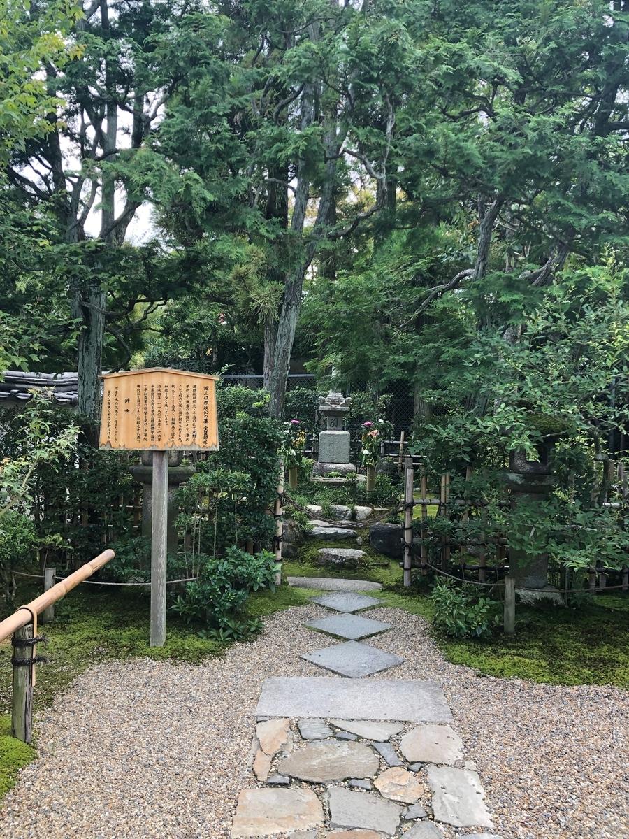 f:id:kyotomichi:20200528182610j:plain