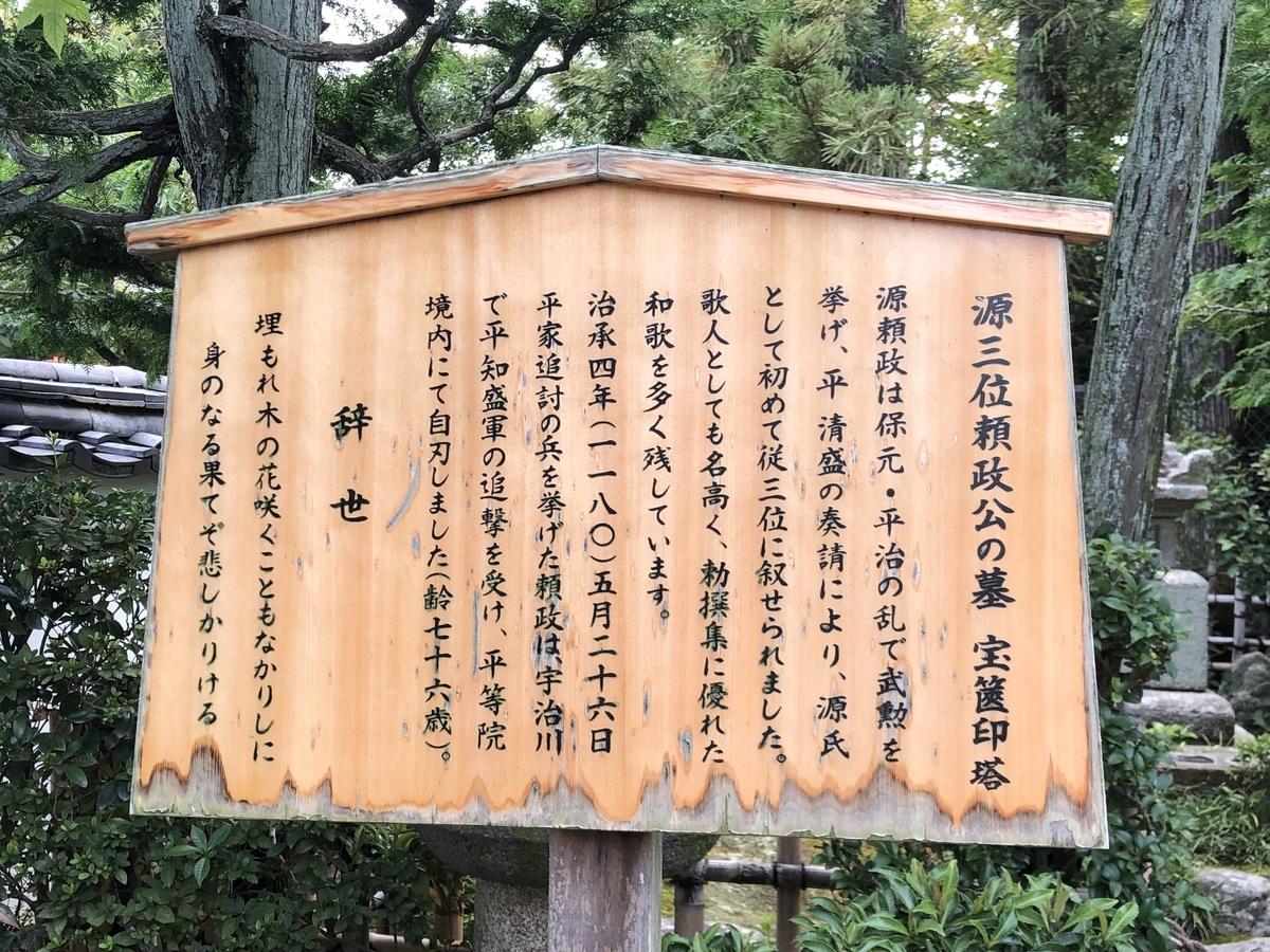 f:id:kyotomichi:20200528182634j:plain