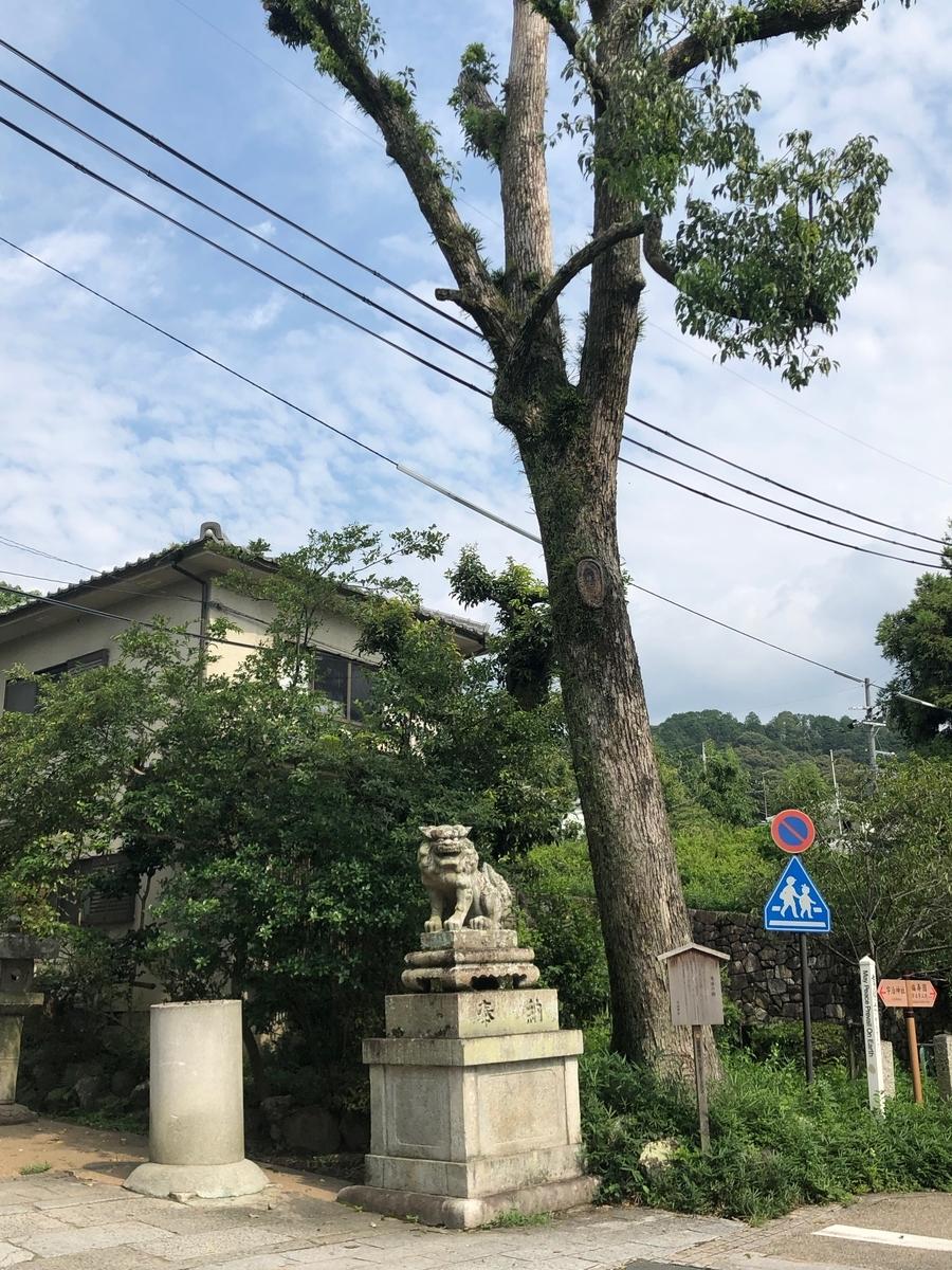 f:id:kyotomichi:20200528204727j:plain