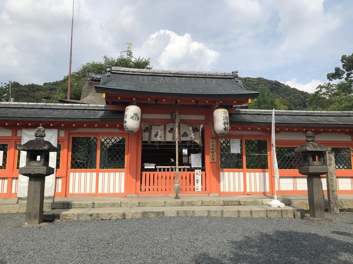 f:id:kyotomichi:20200528204954j:plain