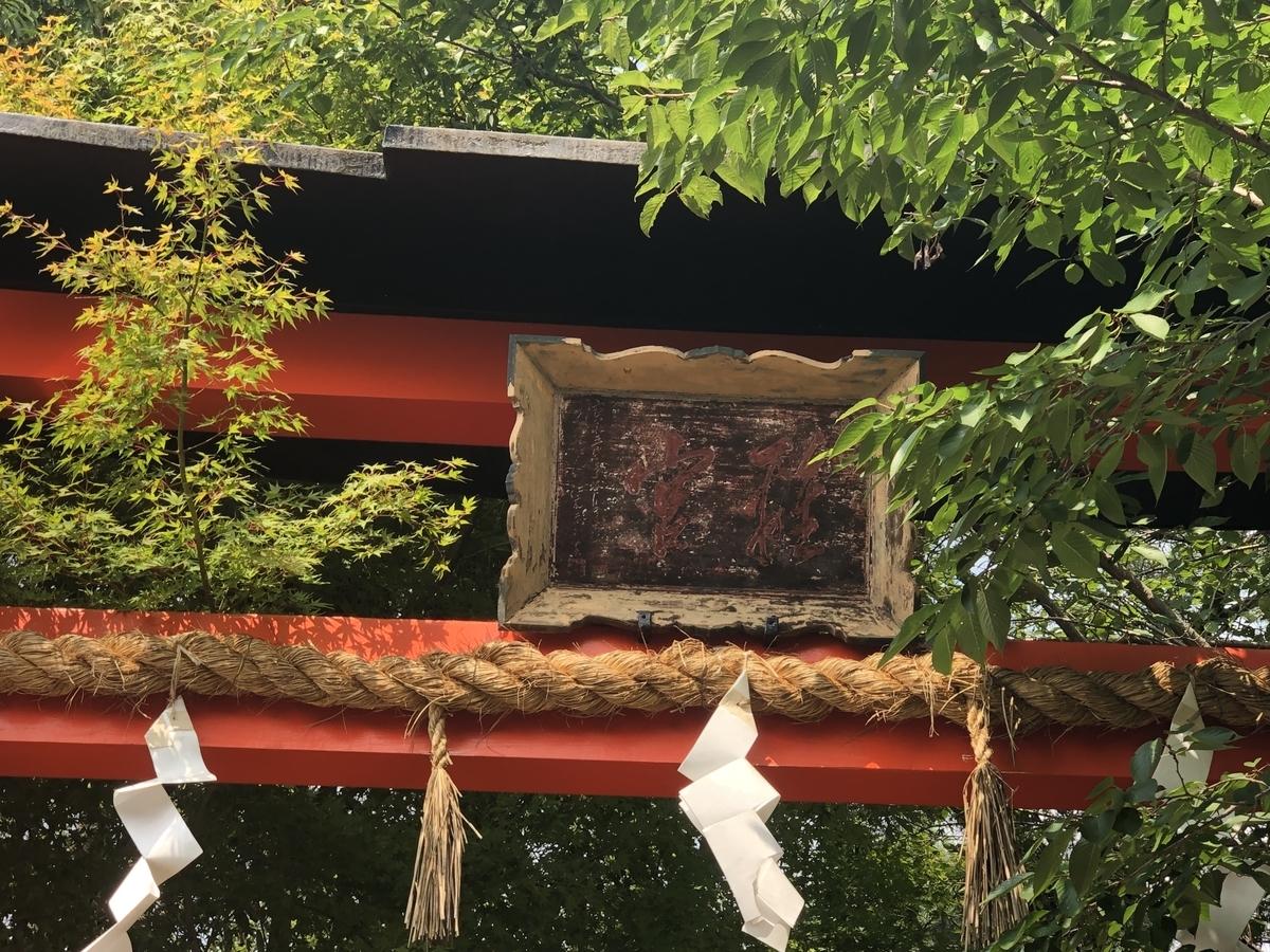 f:id:kyotomichi:20200528211524j:plain
