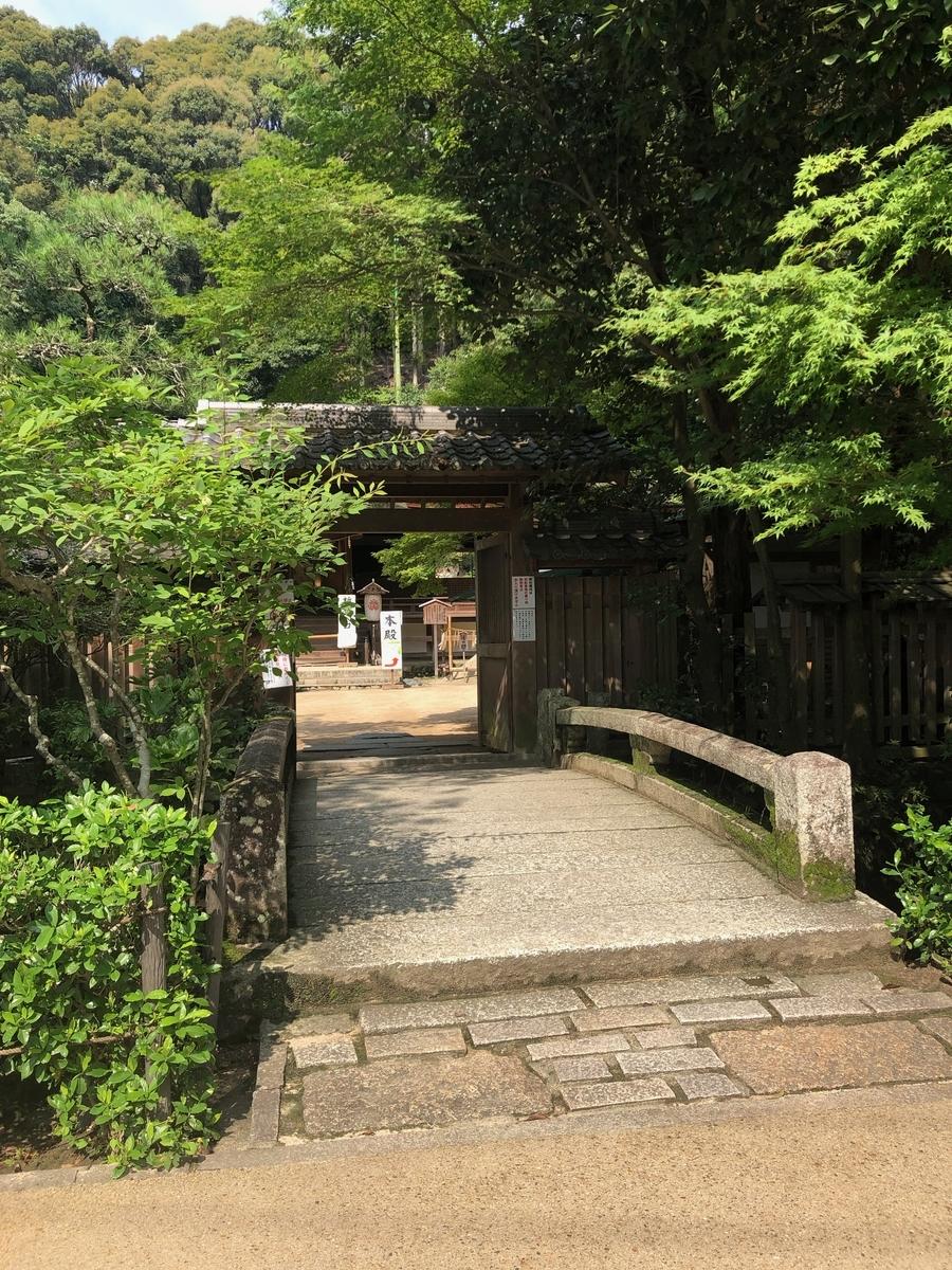 f:id:kyotomichi:20200528211620j:plain