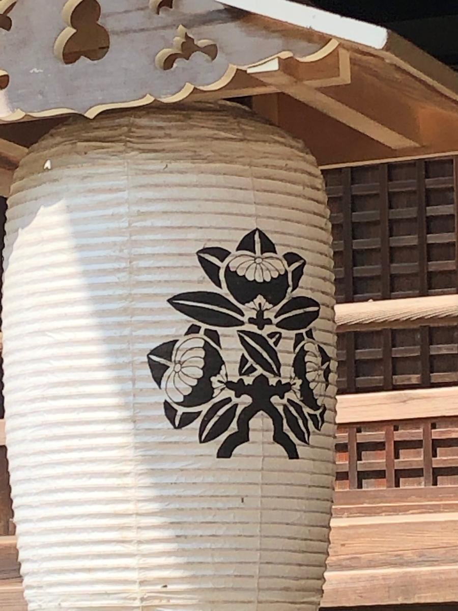 f:id:kyotomichi:20200528211635j:plain