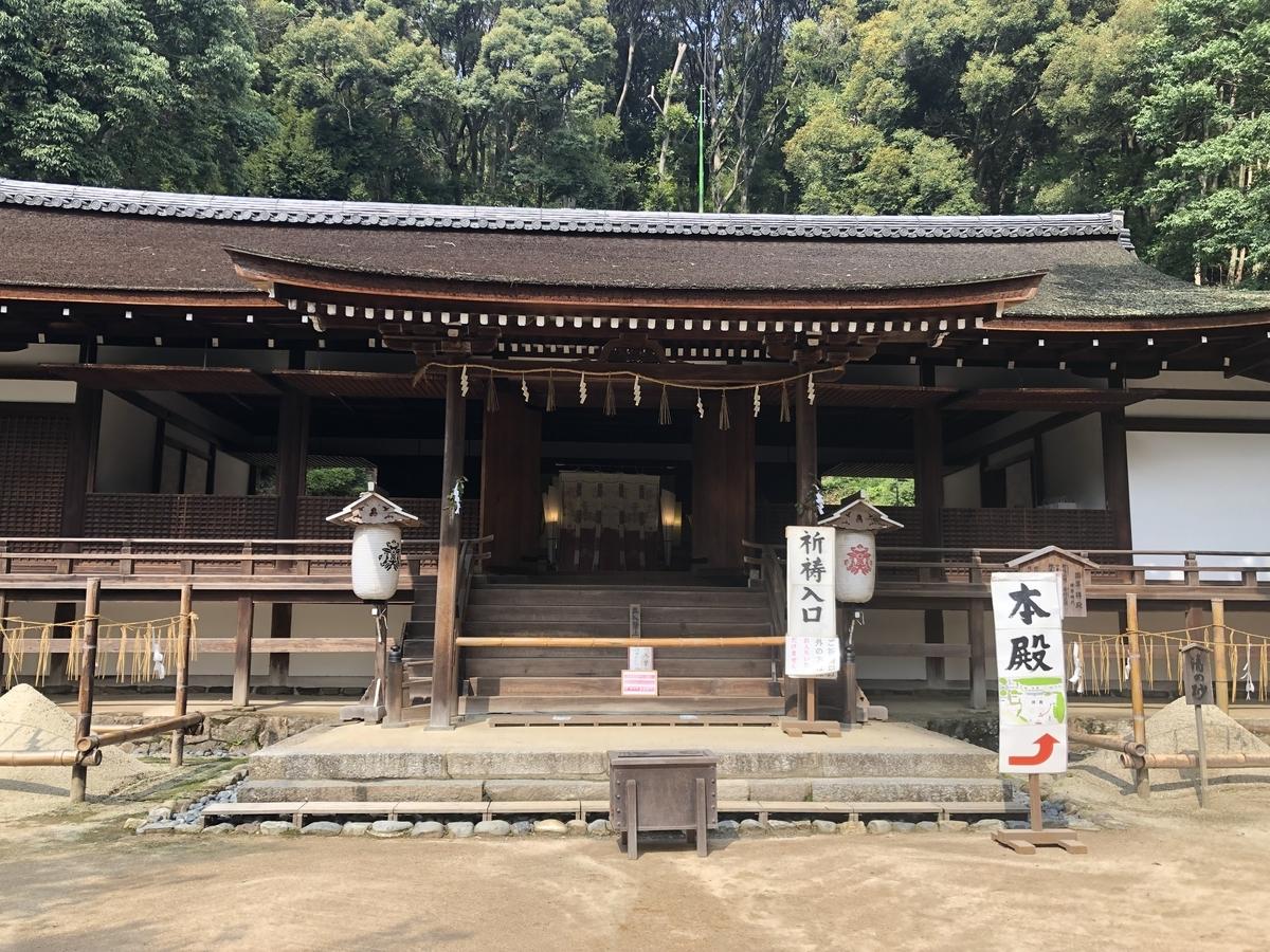 f:id:kyotomichi:20200528211648j:plain