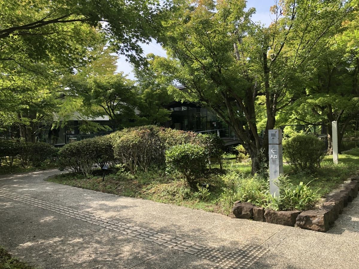 f:id:kyotomichi:20200528215841j:plain