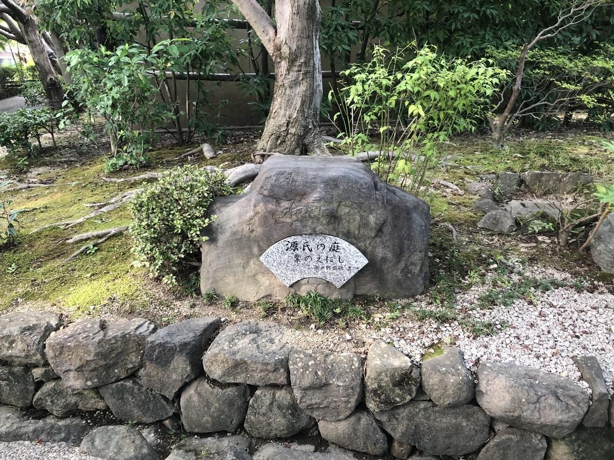 f:id:kyotomichi:20200528220054j:plain
