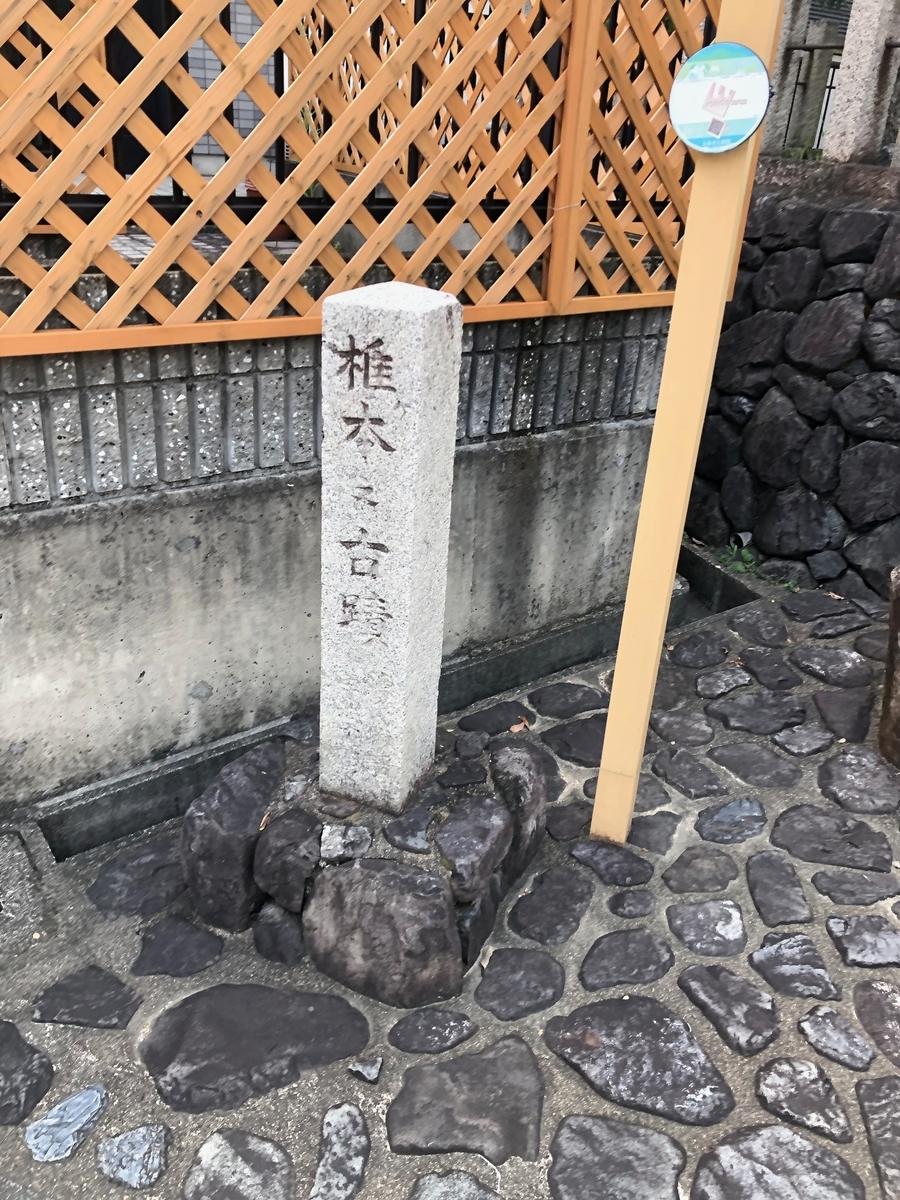 f:id:kyotomichi:20200528220949j:plain