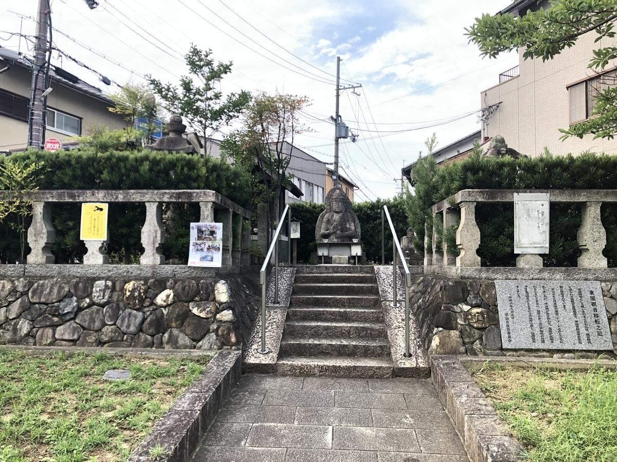 f:id:kyotomichi:20200528221047j:plain