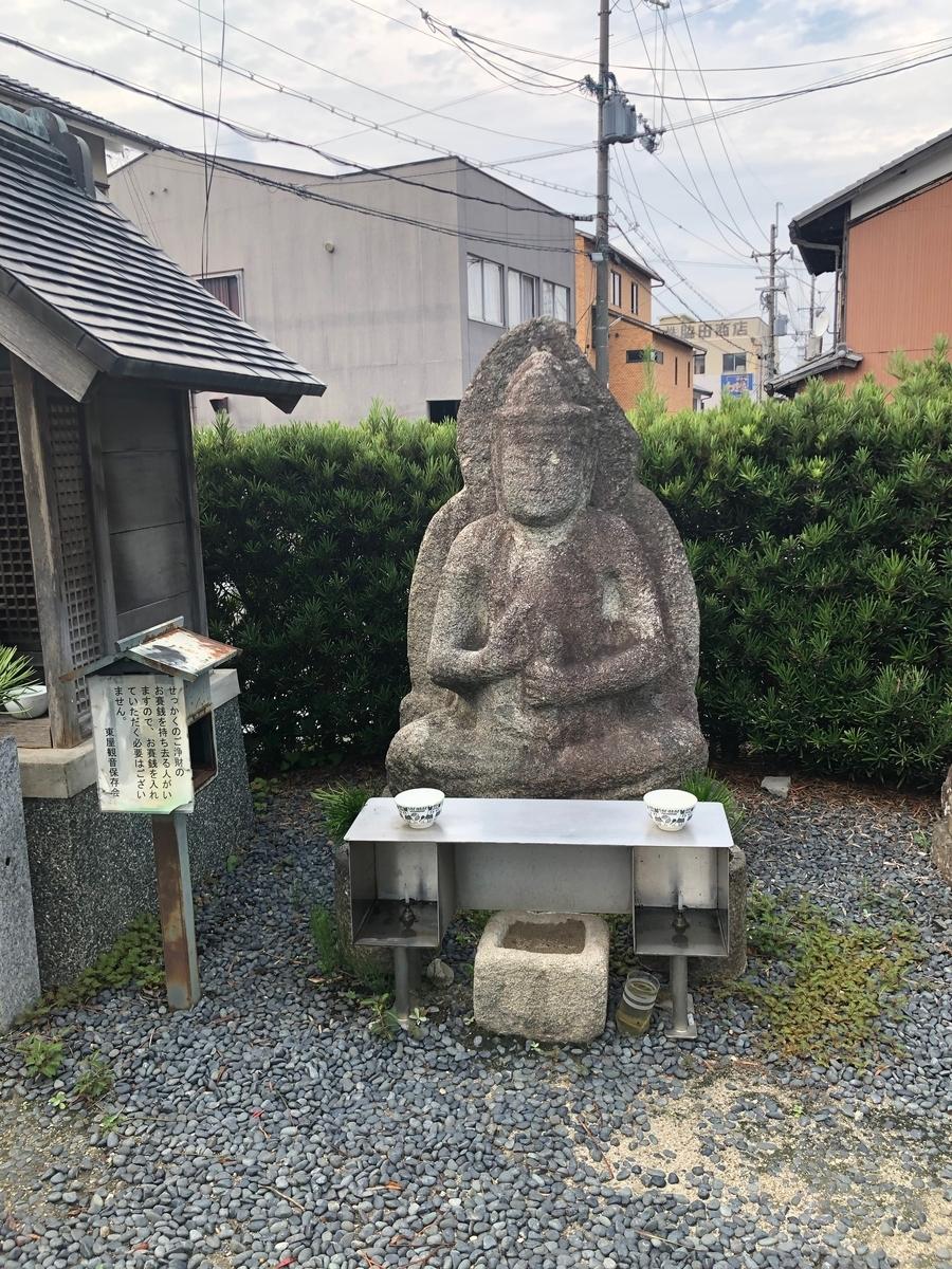 f:id:kyotomichi:20200528221102j:plain