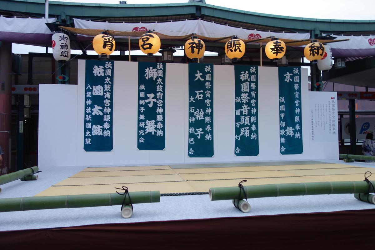 f:id:kyotomichi:20200705195016j:plain