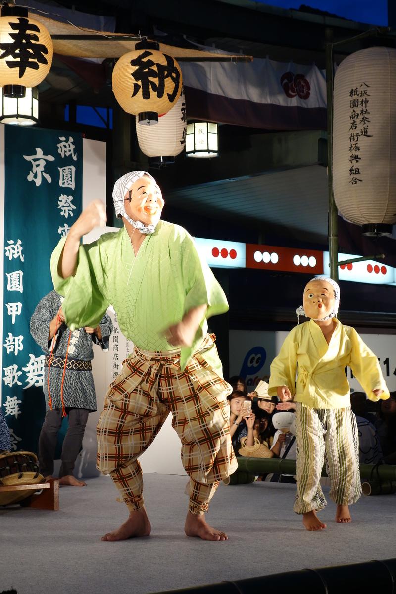 f:id:kyotomichi:20200705202507j:plain