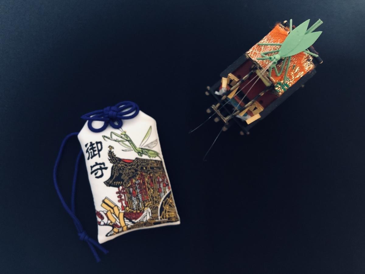 f:id:kyotomichi:20200705214649j:plain