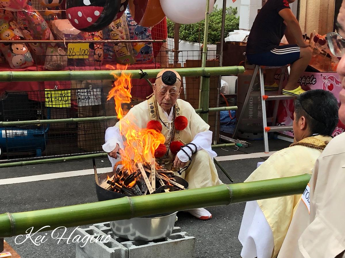 f:id:kyotomichi:20200705222234j:plain