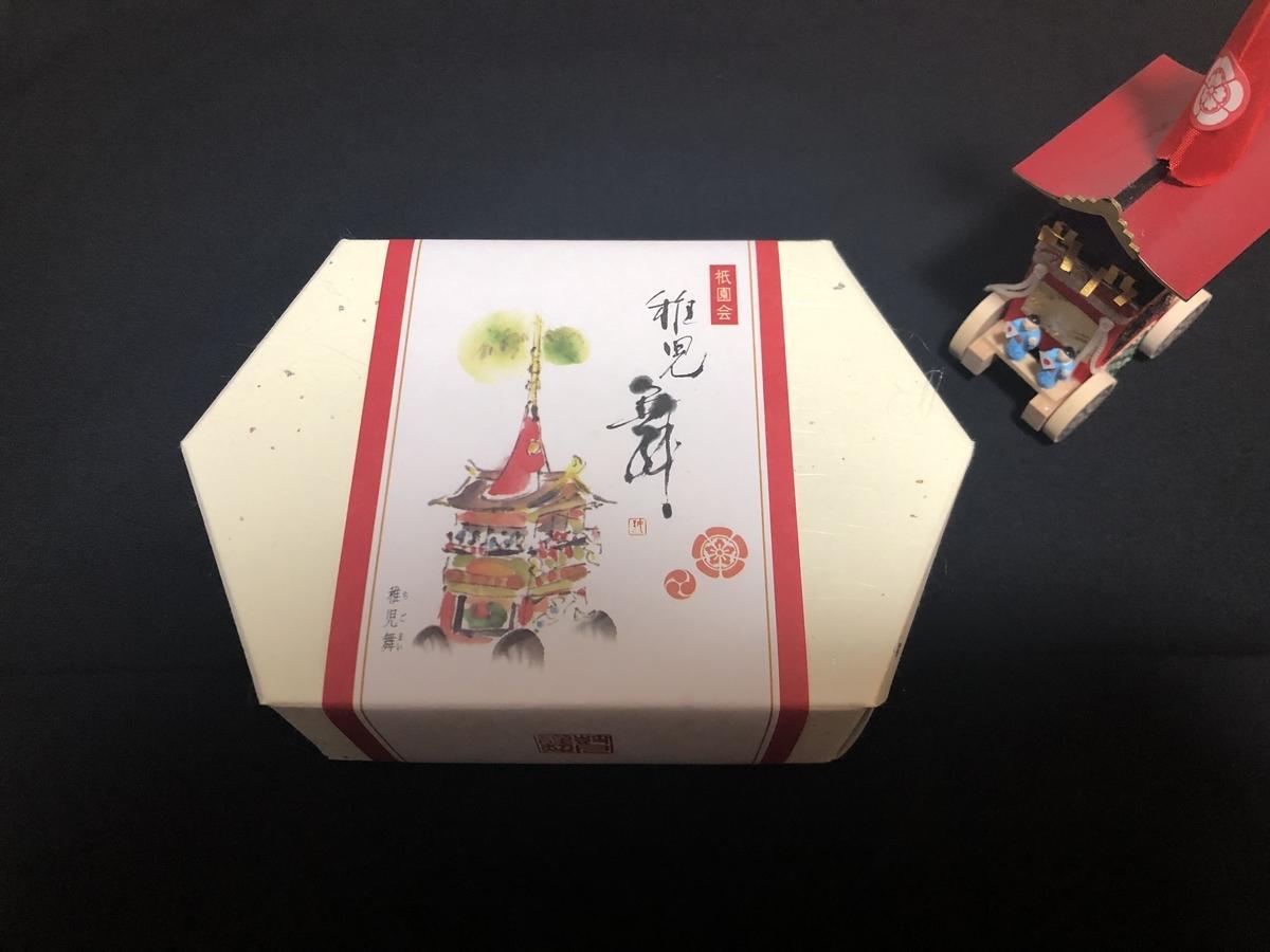 f:id:kyotomichi:20200705223940j:plain