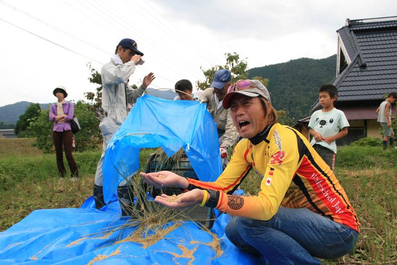 f:id:kyotomiyama:20120930101125j:image:w470
