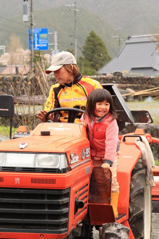 f:id:kyotomiyama:20130411011328j:image