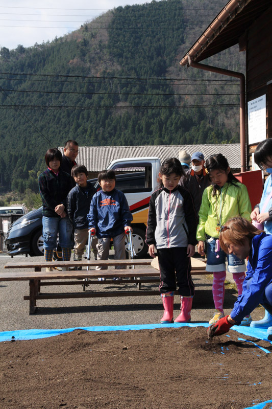 f:id:kyotomiyama:20130413202539j:image