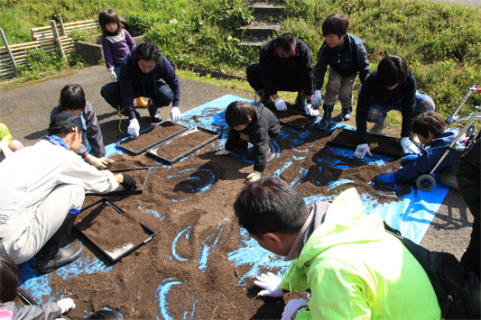 f:id:kyotomiyama:20130413202541j:image
