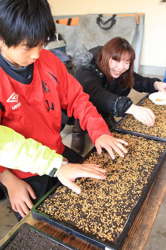 f:id:kyotomiyama:20130413202548j:image