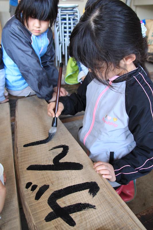 f:id:kyotomiyama:20130413202558j:image