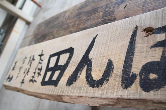 f:id:kyotomiyama:20130413202559j:image