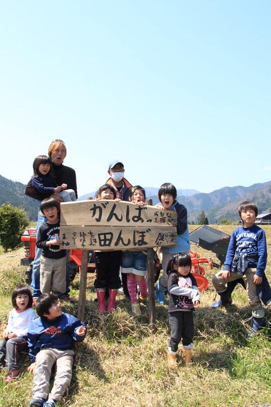 f:id:kyotomiyama:20130413204723j:image