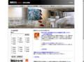 関西文化の日webサイト