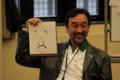 山井教雄先生と似顔絵