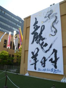 f:id:kyotomm:20120424151439j:image