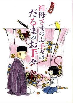f:id:kyotomm:20120429201912j:image