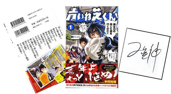 f:id:kyotomm:20121214165334j:image