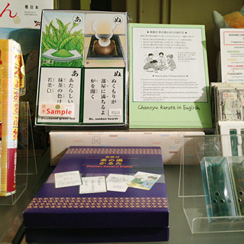 f:id:kyotomm:20121221143202j:image