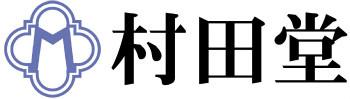 f:id:kyotomm:20131227114802j:image